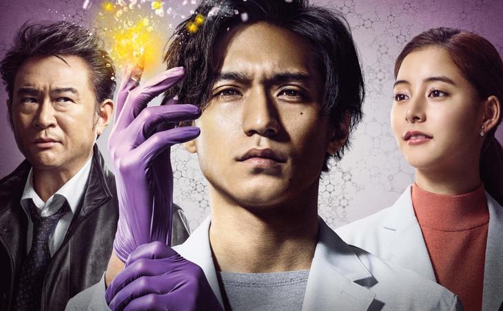 トレース~科捜研の男~を1話から最終回まで視聴する方法