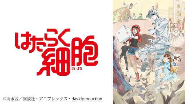 医療のアニメのおすすめランキングベスト5!
