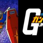 ガンダムを見る順番!アニメシリーズの見方や宇宙世紀の時系列をご紹介!