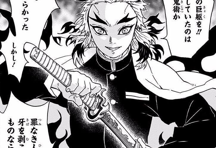煉獄杏寿郎の技は何がある?鬼殺隊の兄貴的な剣士の「炎の呼吸」についてご紹介